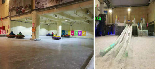 Liaoning Guan Xiang Ice and snow world | Cold Room Project